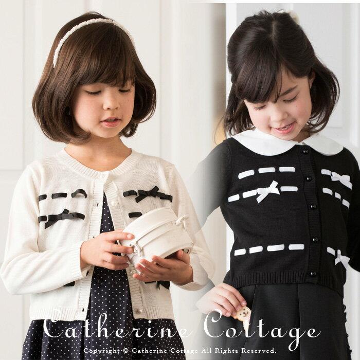 Catherine Cottage/女生礼裙外套