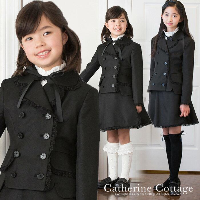 入学式 卒業式 女の子 スーツ ブラックフォーマル 子供服 フォーマル 女の子用 スーツ …...:catherine:10004015