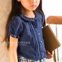 【在庫限り 100,110,120cm ネイビーのみ】女の子 半袖ブラウス リボン付きお花刺繍 ブラウス シャツ スカートに合わせて ネイビー キッズ ガールズ...