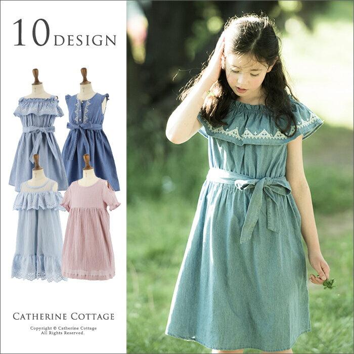 ワンピース女の子[120130140150160cm夏子供服半袖オフショルダー袖なしノースリーブ刺繍