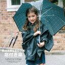 傘 子供用 男の子 女の子 [ キッズ 45 50cm 紺 ...