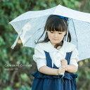子供用 コンパクト折りたたみ傘 軽量 [ 男の子 女の子 ネ...