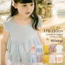 韓国子供服 キッズ 女の子用 トレンド半袖Tシャツ タンクトップ YUP12 [ 110 120 130