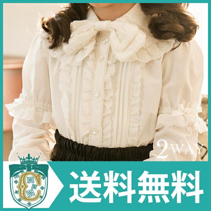 女の子 ハートリボンのアリス2WAYブラウス[子供服 フォーマル 女の子 キッズ 長袖 半…...:catherine:10001612