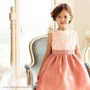 220e471ff06cc 6歳女の子が結婚式で着る子供服まとめ