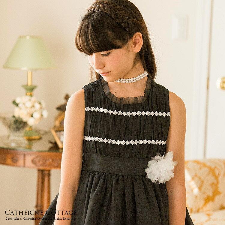 子どもドレス ブラックギャザードレス ワンピース 子供ドレス 発表会 フォーマル 結婚式 …...:catherine:10002981