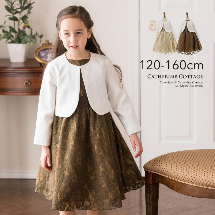 e6eae93b0f505 在庫限り 卒業式 スーツ 女の子 入学式 子供スーツ バラ柄レースの令嬢ドレス