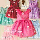 Organdy and color べ beadless child formal dress child どもべ bead reply presentation wedding ceremony one piece like the child dress [3280 review contribution campaign ★ normal ⇒ sale 2,280 yen] べ beadless fairy of the flower
