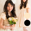 It is [SITS051711]9600 &rArr; 3,680 yen child dress English Rose balloon dress graduation ceremony, a graduation ceremony, an entrance ceremony Seven-Five-Three Festival kids child [short sleeves] [_ Tokai tomorrow for comfort] [_ Koshinnetsu tomorrow for comfort] [_ Hokuriku tomorrow for comfort] [black] [_ Kanto tomorrow for comfort] [four circle] [gold] [knee-length] [presentation]
