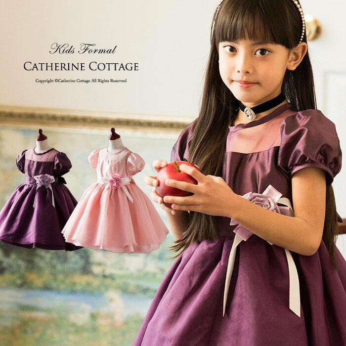 子供ドレス 結婚式 子供服 キッズ ジュニア 女の子 子ども フォーマル 120 130 …...:catherine:10002888