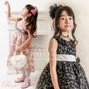 子どもドレス 新パターン 花柄ワンピース フローラ イングリッシュローズシリーズ 子供フォーマルドレス [おでかけ][卒入学][花柄][ワンピ][入学式]