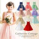 女の子ドレス キッズジュニアドレス 子供ドレス バラいっぱい...