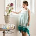 子供ドレス 子どもドレス(女の子用) グラデーションシフォンドレス 子供服 ワンピース フォーマル キッズ 110 120 130 140 150 子供ドレス 結婚式 発表会 キッズ ワンピース 子供 衣装 ピンク 白 水色 緑 衣装