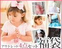 子供 福袋 フォーマル 難ありアウトレット4点セット福袋【送...