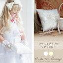 ブライダル 結婚式 リングガール リングピロー ギフト ピュアホワイト 白 子どもドレスに合わせて 楽天 通販 【キャサリンコテージ】