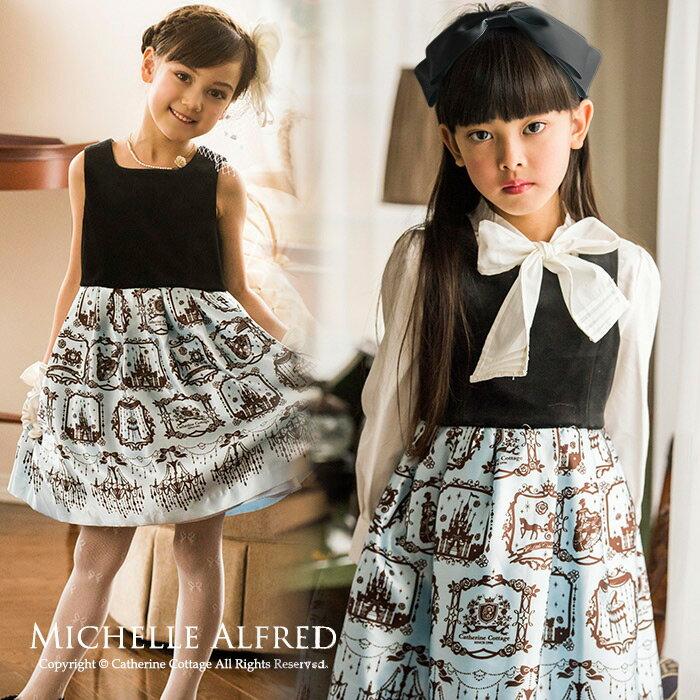 発表会ドレスワンピース女の子子どもドレス(女の子)子供服キッズプリンセスジャンパースカート[1001