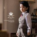 【80cmのみ】ベビー男の子スーツ 結婚式 男の子 ベストス...