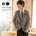 卒業式 スーツ 男の子 発表会 受験 スーツ 男の子スーツ ...