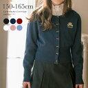 ジュニア ニット カーディガン[ 150 160 165 cm ボレロ ボリューム袖 長袖 女の子 白