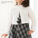 訳ありアウトレット 子供服 レース高見えボレロ 女の子 長袖 [110 120 130 140 cm 白