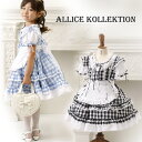 Child dress child dress check apron dress Alice disguise costume ★ review contribution headband present ★ The Wizard of Oz children's clothes four circle [_ Kanto tomorrow for comfort] [_ Koshinnetsu tomorrow for comfort] [_ Hokuriku tomorrow for comfort] [_ Tokai tomorrow for comfort]