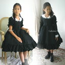 Child dress entrance ceremony sailor collar black 2WAY one piece (child entrance ceremony suit graduation ceremony kids child Jr. presentation Alice of the child dress four circle wedding ceremony children's clothes woman)