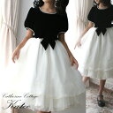Kids dress black velour chiffon dress child service dress four circle kids girl [I present three velour ribbon in a review]