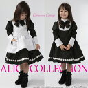 Apron one piece Alice collection children's clothes stand collar apron dress Alice Halloween costume KIDS kids presentation wedding ceremony entrance ceremony maid clothes formal in child dress graduation, an entrance ceremony