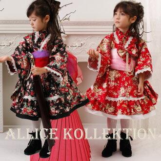 Japanese Kimono Dress[fs01gm]