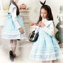 子供服フォーマル ワンピースセーラーアリスワンピース 内蔵パニエ入り 子供ドレス [おでかけ][ワンピ]