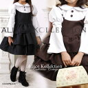 The Alice one piece graduation ceremony of three steps of child dress kids four circle frills, a graduation ceremony, an entrance ceremony kids child [outing] [dress] [long sleeves] [knee-length] [the entrance to school that is a graduate] [casual] [] [black] [tea]