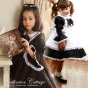 In a child dress laceup sleeve black 3WAY apron dress one piece Alice wedding ceremony and presentation disguise costume Halloween [_ Kanto tomorrow for comfort] [_ Koshinnetsu tomorrow for comfort] [_ Hokuriku tomorrow for comfort] [_ Tokai tomorrow for comfort]