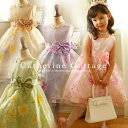 Organdy dress wedding ceremony presentation Seven-Five-Three Festival child dress one piece four circle [SITS051711]6200 &rArr; 1,680 yen of the child dress pattern print