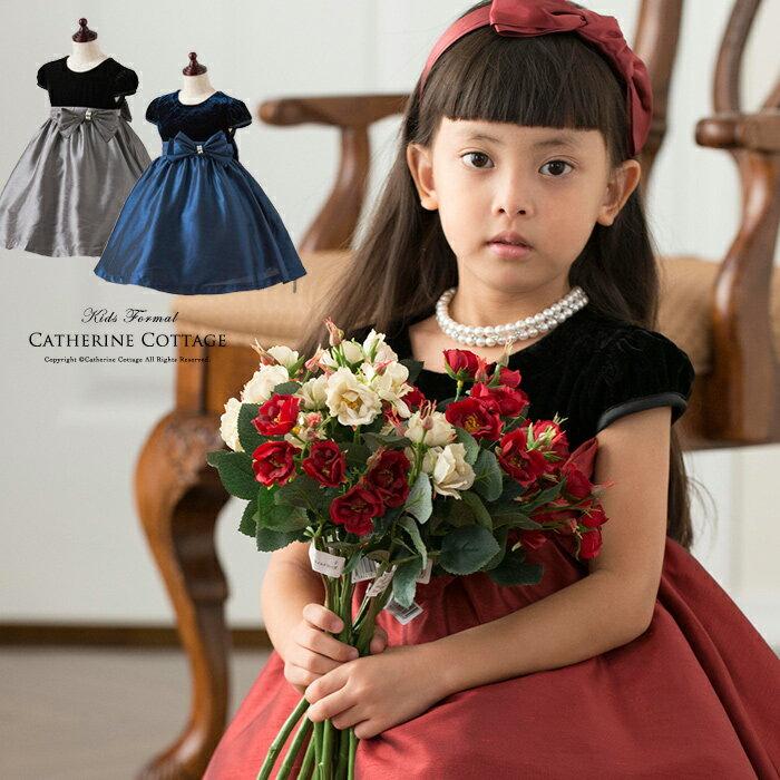 【子供ドレス】ベロアとパールリボンのシンプルドレス[子供服 キッズ フォーマル 結婚式 発…...:catherine:10003742