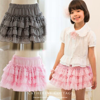 Cute Plaid Frill Chiffon Skirt