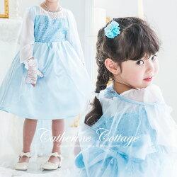 アナと雪の女王風ドレス