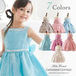 子どもドレス女の子用画像
