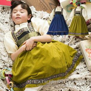 ハロウィン チロリアンパフスリーブドレス ワンピース フォーマル プリンセス