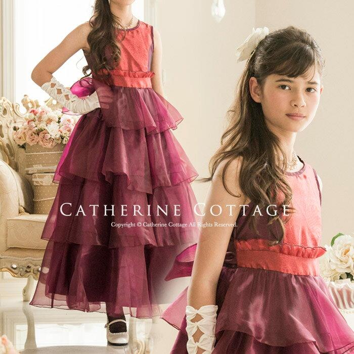 Catherine Cottage