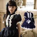 ハロウィン 衣装 入学式 長袖ワンピース 女の子 レース令嬢2WAYワンピース[子供服 キッズ フォ