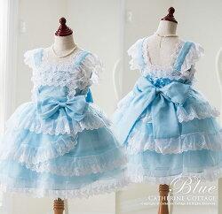 子どもレースドレス