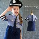 ハロウィン 衣装 子供 婦人警官 子供 ハロウィーン 衣装 ガールズポリス 子供用 婦警さんコスチュ
