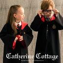 衣装 子供 魔法学校ローブ[男の子 女の子コスチューム ハリーポッター風 衣装 120 130 14...