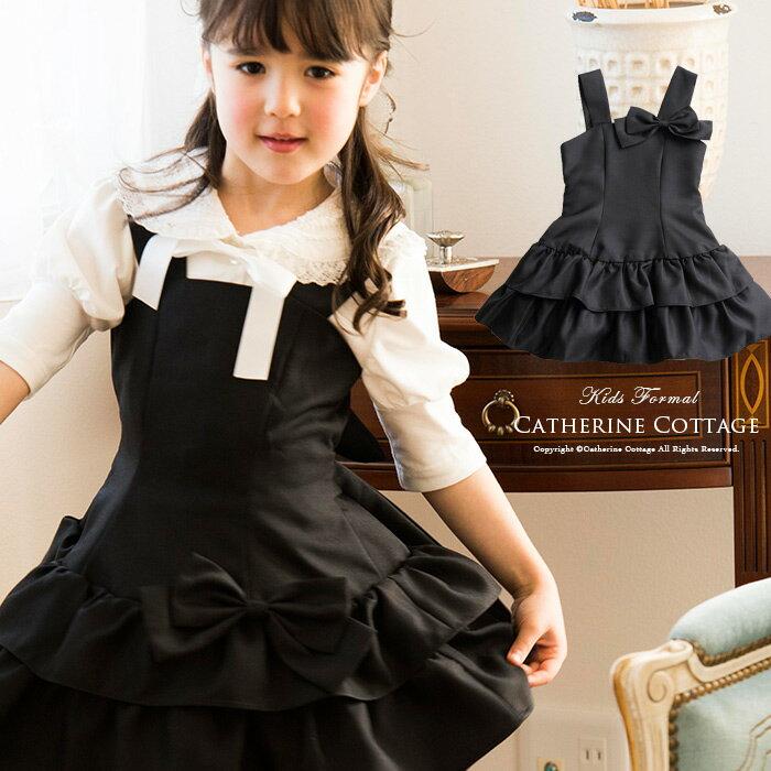 50%offクーポン対象ワンピースジャンスカティアードリボン黒ジャンパースカート[子供用ワンピースフ