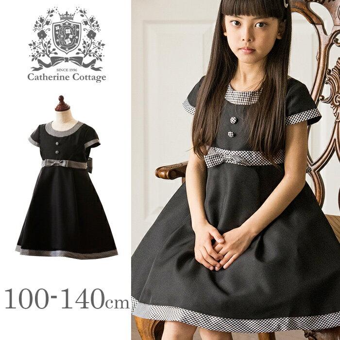 子供 ワンピース 女の子 チェックリボンブラック フォーマル ワンピース[ 半袖 子供服 …...:catherine:10003626