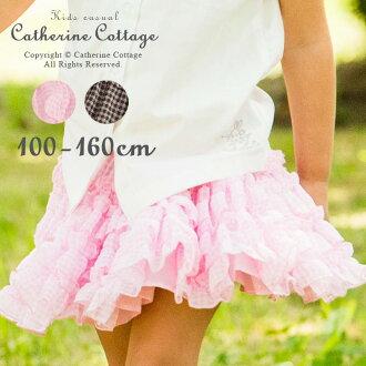 Cute Plaid Frill Chiffon Skirt
