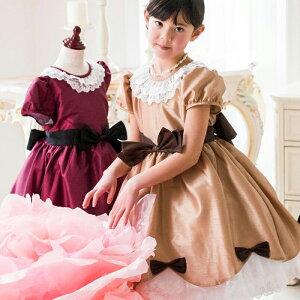 アンティークリボンスカラップドレス フォーマル フラワー ワンピース