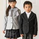 女の子 スーツ ポンチジャケット[子供服 女の子 男の子キッズ フォーマル 卒服 子供用スーツ 紺 ネイビー グレー 120 130 140 150 160 1...
