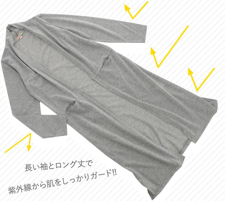 子供服 UVカット ドライカーディガン 女の子...の紹介画像2