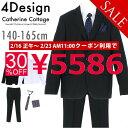 卒業式 スーツ 男の子 入学式 ジュニア スーツ 5点セット...